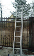 Лестница стремянка раздвижная