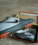 Кроссовки adidas nmd xr1 duck camo blue, кроссовки, Бокситогорск