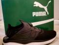 Adidas predator все модели, кроссовки Puma, Песочный