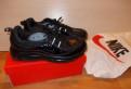 Nike Air Max (43), адидас зима обувь мужская кроссовки, Дружная Горка