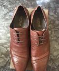 Кроссовки адидас zx 750 мужские купить со скидкой, ботинки Carnaby, Санкт-Петербург