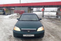 Лада х рей цена с завода, honda Civic, 2001, Большие Колпаны