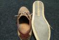 Купить бутсы найк с носком сороконожки, обувь Clarks