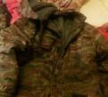 Куртка найк демисезонная мужская, бушлат и брюки