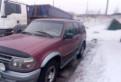 Ford Explorer, 1996, лада калина 1 универсал комплектация люкс, Санкт-Петербург
