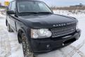Land Rover Range Rover, 2007, рено кенго пасажир бу, Сосновый Бор