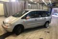 Ford Galaxy, 2000, купить авто с пробегом фольксваген б3, Сертолово