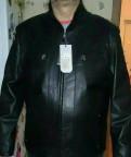 Кожаная куртка (финская), майки футболки с надписями, Федоровское