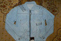 Майки с надписью бомж, куртка мужская джинсовая новая, Дружная Горка
