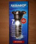 Фильтр для воды магистральный Аквафор, Пушкин