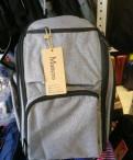 Рюкзак для мамы, Выборг