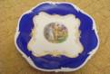 Антикварная тарелка, Гарболово
