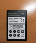 Аккумулятор для Asus 550KL, Санкт-Петербург