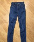Джинсы синие H&M узкие, одежда найк для мужчин, Гарболово