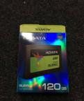 120 гб SSD-накопитель A-Data SU650, Волосово