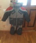 Зимний костюм (комплект-куртка и полукомбинезон)