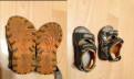 Кроссовки и тапки 21 размер на малыша