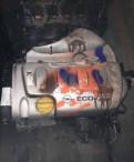 Двигатель Опель Астра G 1.8 Z18XE 2005г, коврик в багажник на рено меган