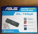Адаптер WI-FI Asus WL-169GE