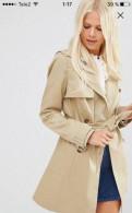 Купить демисезонную женскую куртку недорого, плащ asos, Им Свердлова