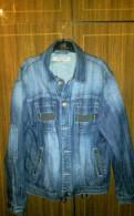 Куртка джинсовая army, толстовка фредди зубастик