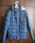 Куртка зимняя мужская + штаны, air jordan одежда, Санкт-Петербург
