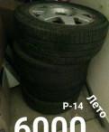 Купить бу колеса на ниссан альмера, колёса с дисками