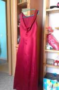 Купить куртку с мехом в интернет магазине, платье на бал, Первомайское