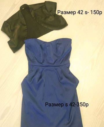 Одежда для беременных creativemama, платье и Болеро размерS