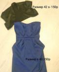 Одежда для беременных creativemama, платье и Болеро размерS, Санкт-Петербург