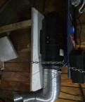 Автономки планар, обивка багажника ваз 2112 цена, Кипень