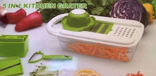Новая терка-шинковка 5 in 1 kitchen grater