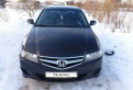 Honda Accord, 2006, лада б/у цена