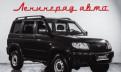 Мерседес s класс 1994 года, уАЗ Patriot, 2013
