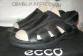 Ecco сандалии босоножки кожа 43 разме, купить бутсы адидас со скидкой, Санкт-Петербург