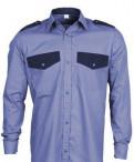 Рубашка Охрана длинный рукав, мужские пиджаки bogner