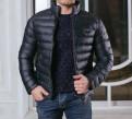 Мужская куртка Armani, мужские свитера шерсть мериноса, Понтонный