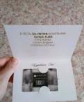 Подарочный сертификат Elena Furs, одежда недорого заказать