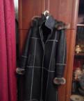 Togas женский халат, дублёнка женская, шапка, шарф, перчатки, Гатчина