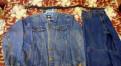 Джинсовый костюм/ Джинсы+Куртка, мужская кофта adidas originals graphic crew, Гатчина