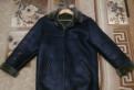 Мужское пальто большого размера, дубленка, Волхов