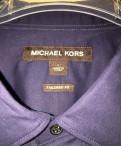 Рубашка Michael Kors, рубашки армани мужские купить