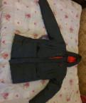 Куртка Reebok размер S, мужские пиджаки ламода