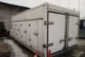 Фургон мороженица на Хендай 78, аккумулятор реактор 1000 купить, Дубровка