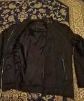 Кожаная куртка Alessandro Manzoni, мужские костюмы korpo, Рощино