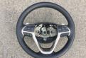 Двигатель опель монтерей, руль для Jeep Grand Cherokee wk2, Синявино