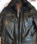 Мужская одежда заказать через интернет, кожаная куртка, Санкт-Петербург