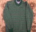 Мужские поло ralph lauren, пуловер Tommy Hilfiger, Шлиссельбург