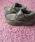 Ботинки, бутсы mercurial adidas, Коммунар