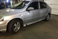 Opel Astra, 2000, буксировщик с двигателем хонда купить, Гатчина